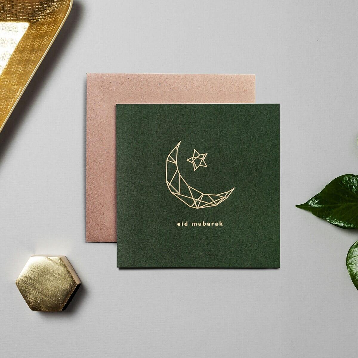 mono eid mubarak greeting card  peace  blessings